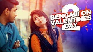 Bengali On Valentines Day 2   Bangla Funny Video   Madology   Bangla Natok  Bangla Short Film 2018