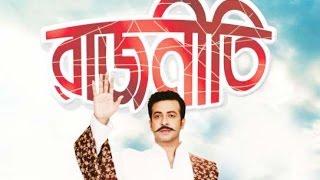 রাজনীতিতে যোগ দিলেন শাকিব খান   শাকিব খান এর রাজনীতি দেখুন   Shakib khan New Movies    Mediareport