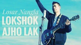 Tibetan New Song 2017