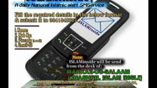 AWWAL KHALIFA -E- RASID AND HAZRAT ABUBAKAR SIDDIQ (R.A) PART 5