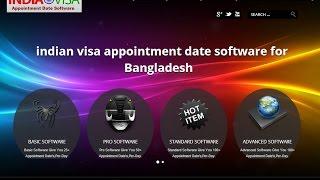 indian visa online appointment date software & server (indian visa etoken software) download & setup