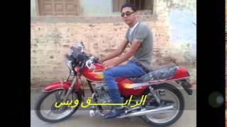 ابن نجير ابو صلاح