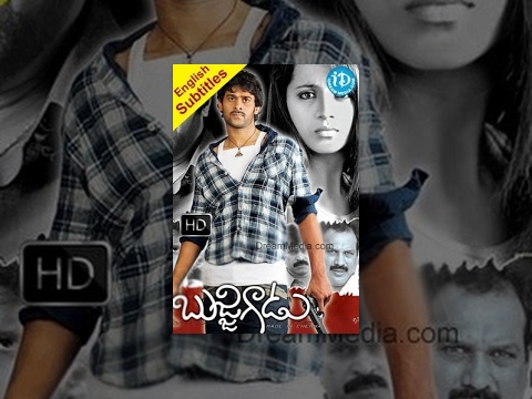 Bujjigadu Telugu Full Movie    Prabhas, Trisha, Mohan Babu    Puri Jagannadh    Sandeep Chowta