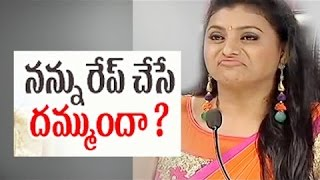 Roja talks about Rape | Funny Replies | Akku Puvvu