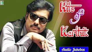 Karthik Hits | Tamil Best Collection Audio Jukebox