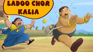 Ladoo Chor - Chhota Bheem Full Episodes in Hindi