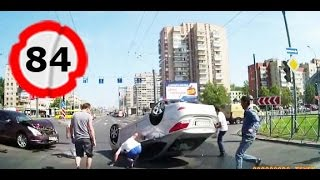 Car Crash Compilation # 84 || Подборка ДТП и Аварий Август 2014