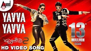 Yavva Yavva Full HD Video Song | Raambo 2  | 2018 | Sharan | Aashika | Vijay Prakash | Arjun Janya