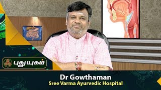 Dr Gowthaman explains about Back pain: Causes, symptoms, and treatments | 01/12/2017 | Puthuyugam TV