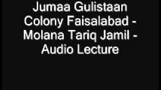 Jumaa Gulistaan Colony Faisalabad - Molana Tariq Jamil - Audio Lecture