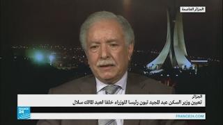 ما أسباب اختيار عبد المجيد تبون رئيسا للوزراء في الجزائر؟