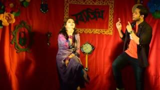 Pore Na Chokher Polok(Dance)