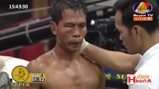 Khmer Boxing វី សុភ័ស្ស ប៉ះ សំខាន់ ប៉ាវជិន Kun khmer Bayon Boxing