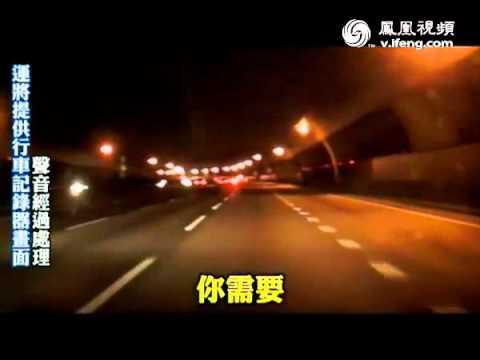 视频曝光:台湾猛女求的士司机手淫