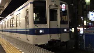 東武野田線8000系8171F回送春日部駅発車(警笛あり)