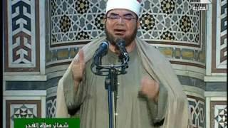 فضيلة المبتهل الشيخ محمد علي جابين وابتهالات  الفجر ليوم الثلاثاء 18  رمضان 1438 هـ   الموافق 13 6 2