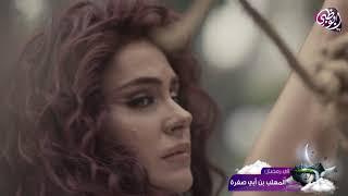 المهلب.. على قناة أبوظبي خلال شهر رمضان