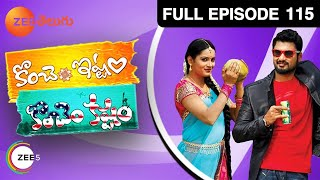 Konchem Ishtam Konchem Kashtam - Episode 115 - September 5, 2014
