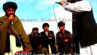 Nazeer Wazir best loghat(shairi)