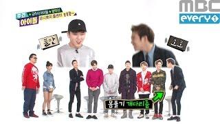 주간아이돌 - (Weeklyidol EP.244) Block B's introduce like their debut time