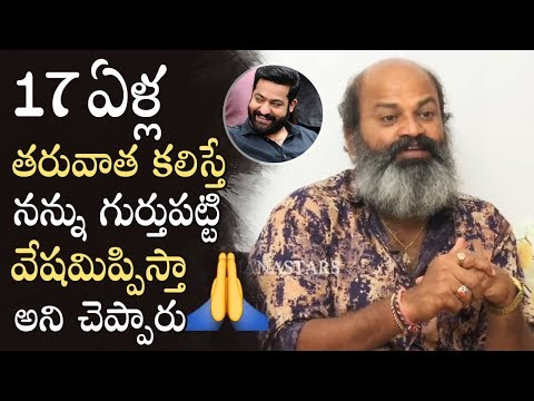 Xxx Mp4 Jabardasth Naveen Reveals The Greatness Of Jr NTR Aravinda Sametha Manastars 3gp Sex