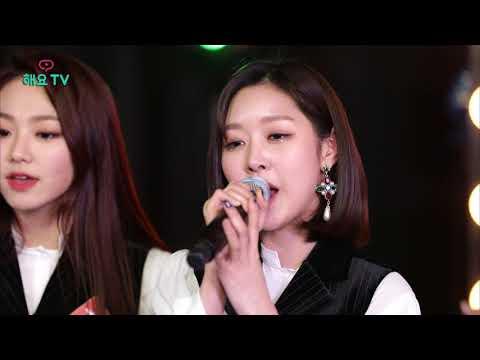 Xxx Mp4 구구단 뀨단이들의 노래방 라이브 다비치 8282 Gugudan Live Davici 8282 해요TV 20180301 3gp Sex