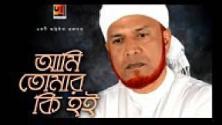 Bangla Folk Song F A Sumon Feat  Ami Tomar Ki Hoi by Bipul 2015   YouTube