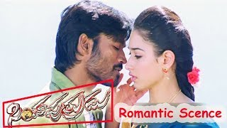 Dhanush Tamanna Romantic Scene - Simha Putrudu Movie
