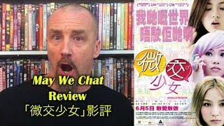 May We Chat/微交少女 Movie Review