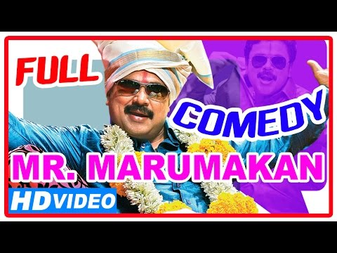 Mr Marumakan Malayalam Movie Scenes Full Comedy Dileep Sanusha Suraj Venjaramoodu