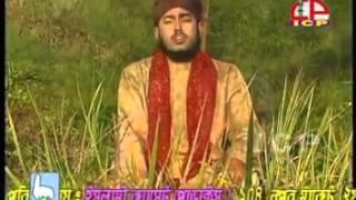 প্রেম আগুনে জ্বলে মরি Mohammad Amdadul Islam Qaderi by egojol