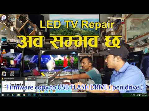 LED TV Helpfull Video  2017  With English Subtitle