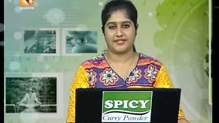 ചർമത്തിൽ ഉണ്ടാകുന്ന വിറ്റിലിഗോ രോഗം |Amrita TV | Health News:Malayalam |09th Oct [ 2018 ]