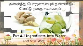 Special detox drink 1 kg weight loss in 1 day