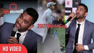 M.S Dhoni Crazy Explaination On 2007 World Cup Catch By S. Sreesanth | Very Funny M.S Dhoni