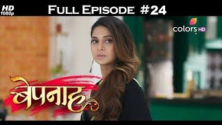 Bepannah - Full Episode 24 - With English Subtitles