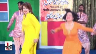 CHAN CHANA CHAN - AFREEN KHAN 2018 PAKISTANI MUJRA DANCE - MUJRA MASTI