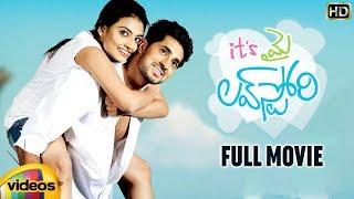 Its My love Story Telugu Full Movie HD w/subtitles | Arvind Krishna | Nikitha Narayan | Mango Videos