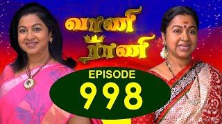 Vaani Rani - Episode 998 08/07/2016