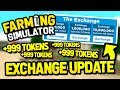 Download Video Download EXCHANGE UPDATE in ROBLOX FARMING SIMULATOR 3GP MP4 FLV