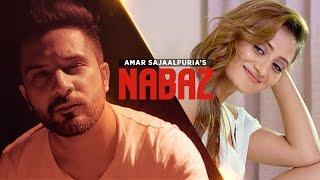 Nabaz Amar Sajaalpuria | Latest Punjabi Songs 2016 | Preet Hundal | T-Series Apna Punjab