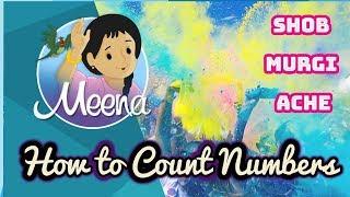 Gameplay Bangla Meena Cartoon   Shob Murgi Ache   How to Count Numbers