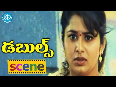 Meena And Prabhu Deva Romantic Scene || Romance of the day