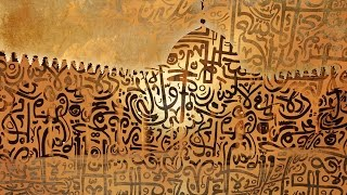 اليونيسكو تحتفي بيوم اللغة العربية كأداة للتعبير الثقافي لأكثر من 422 مليون نسمة