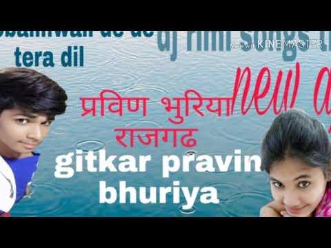 Xxx Mp4 Rimix Songs Jio Mobail Wali De De Tera Dil Wo Gayk Kalakar Pravin Bhuriya Rajgarh 3gp Sex