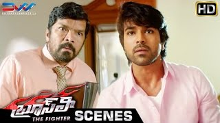 Posani Krishna Murali Comedy Scene | Bruce Lee The Fighter Telugu Movie | Ram Charan | Ali