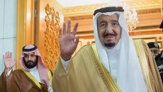 Wow! Saudi Arabia, Egypt, UAE & Bahrain Cut Ties With Qatar.