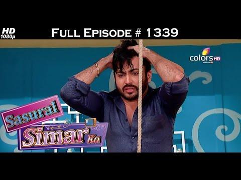 Sasural Simar Ka - 16th November 2015 - ससुराल सीमर का - Full Episode (HD)
