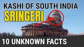 Sringeri | Sringeri Tourist Places | Chikkamagalur Tourist Places | Horanadu | Kolluru | Dharmasthal