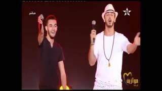 اغنية مازال مازال بصوت  سعد المجرد والفنان الشاب زهير بهاوي من مهرجان موازين